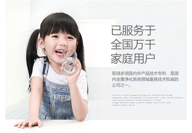 辉锐物云水机为中国万千家庭服务
